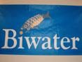 08.12.2005г. Biwater - откриване на офис. 100 гости.