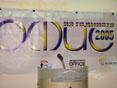 22.03.2006г. Връчване на наградите